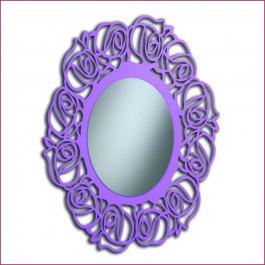 Specchiera ovale laccata lilla